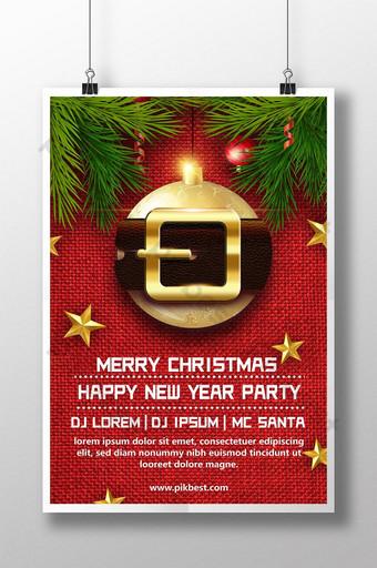 الإبداعية الراقية للتسوق عيد ميلاد سعيد ملصق الترويج قالب PSD