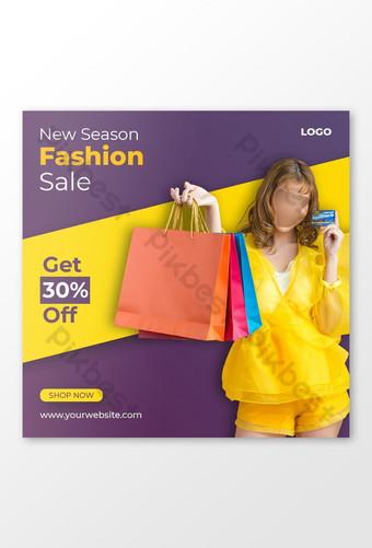New Season Fashion Sale banner Social Media Post Template PSD