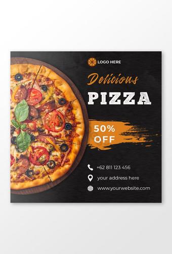 Pizza food menu promotion social media instagram post banner template Template PSD
