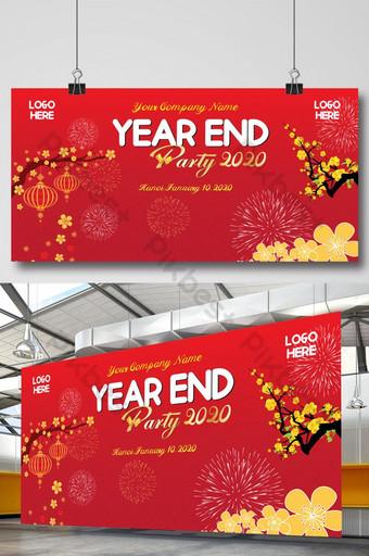 pano de fundo da festa de fim de ano de 2021 no vietnã Modelo AI