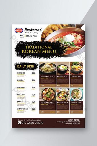 قالب نشرة قائمة طعام مطعم أمبير قالب PSD