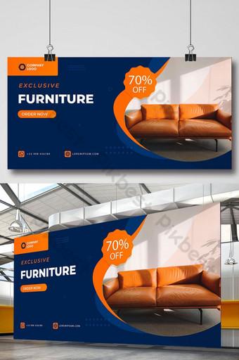 эксклюзивная мебель баннер дизайн шаблона шаблон PSD