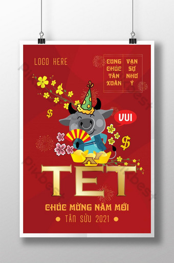 flores de albaricoque amarillo y cartel de imagen de fondo rojo tet de dibujos animados Modelo AI