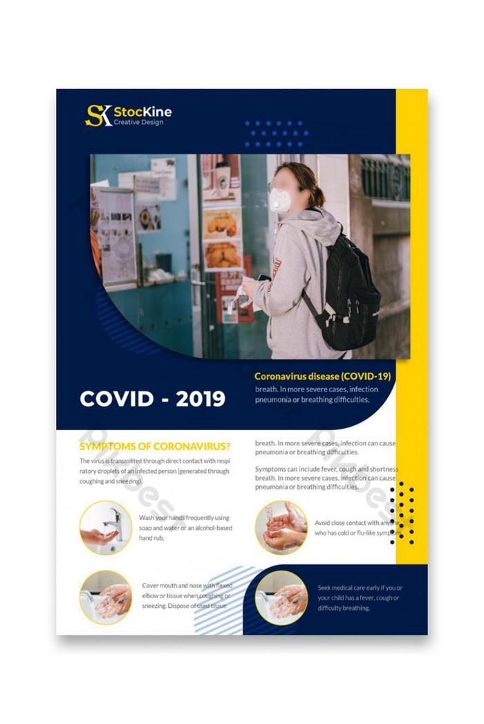 reka bentuk flyer coronavirus atau covid 19