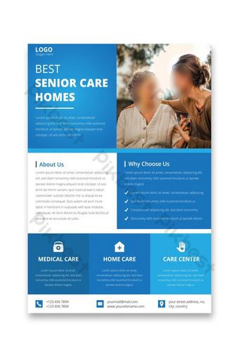 Ancien dépliant de centre de soins à domicile dépliant de soins pour personnes âgées a4 Modèle EPS