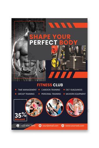 Façonnez votre modèle de flyer de centre de fitness corps parfait Modèle PSD