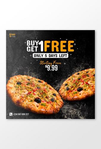 compre uno y obtenga una plantilla de banner de publicación de redes sociales de pizza gratis Modelo PSD