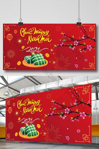 selamat tahun baru imlek 2021 spanduk signage merah vietnam Templat AI