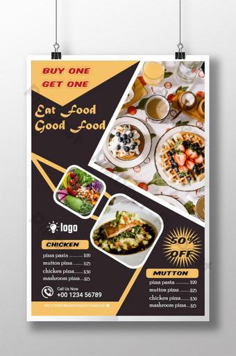 Modèle de flyer de restaurant de bonne nourriture avec photo Modèle AI