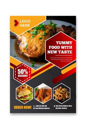 Plantillas de diseño de folletos de restaurantes y carteles de comida Modelo AI