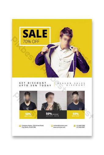 Modèle de Flyer de vente de mode pour la promotion Modèle PSD