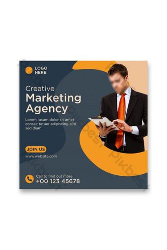 Archivo ai de plantilla de diseño de banner de publicación de redes sociales de marketing digital Modelo AI