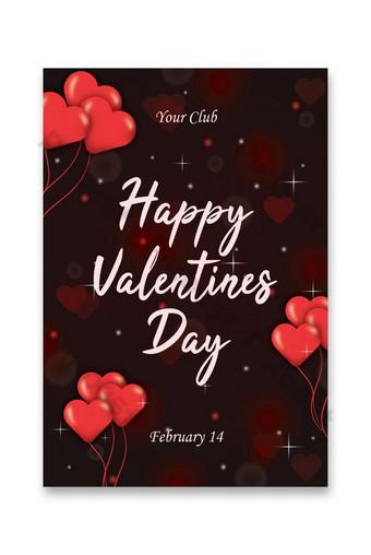 Feliz día de san valentín 14 de febrero plantilla de diseño de volante de cartel archivo ai Modelo AI