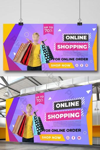 Plantilla de banner de compras en línea Modelo PSD