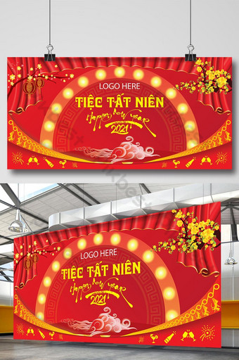 Year end party vietnamese banner sa lunar tet 2021 pulang background Template AI