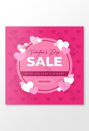 elegante plantilla de banner de redes sociales de venta del día de san valentín con formas de corazón Modelo EPS