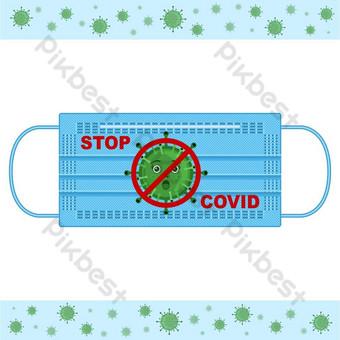 zatrzymaj rozszerzoną maskę medyczną covid 19 i kreskówkę z bakteriami Elementy graficzne Szablon EPS