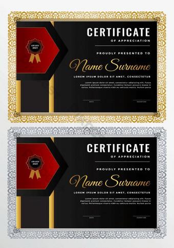 certificado de apreciación plantilla de tema rojo de lujo Modelo AI