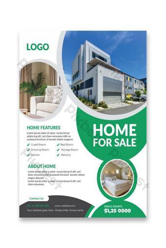 vraie maison à vendre modèle de conception de flyer très moderne Modèle EPS