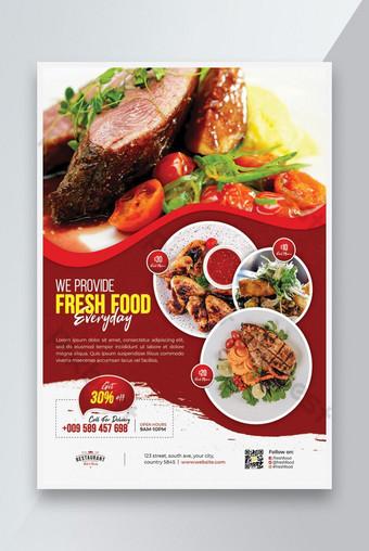 نحن نقدم قالب نشرة إعلانية يومية للمطعم للأطعمة الطازجة من didargds قالب PSD