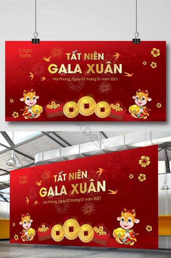pesta hujung tahun dengan sepanduk bunga api emas syiling 2021 dan latar belakang merah Templat AI