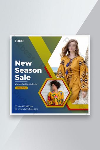 New Season Sale Fashion banner Social Media Post Template Design Template AI