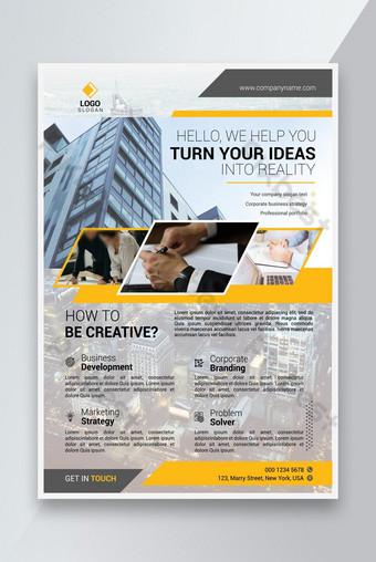 conception de flyers d'entreprise pour la promotion d'idées Modèle PSD