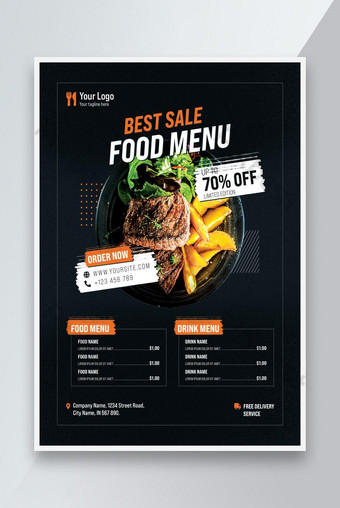 modèle de flyer de menu alimentaire psd Modèle PSD