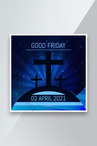 viernes santo luz de la noche símbolo de cruz diseño de publicación de redes sociales Modelo EPS