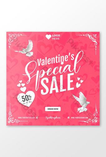 plantilla de psd de banner de amor de color rosa feliz día de san valentín Modelo PSD