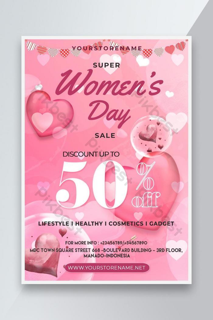 يوم المرأة الرومانسية بيع ملصق