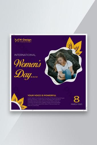 婦女節快樂和3月8日問候社交媒體發布 模板 AI