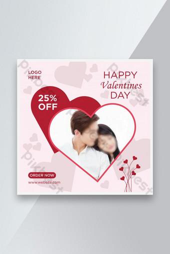 feliz dia de san valentin venta redes sociales post banner amor forma de corazon Modelo AI