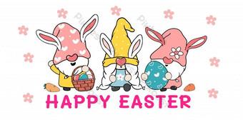 ثلاثة لطيف أرنب عيد الفصح الحلو جنوم مع آذان الأرنب سعيد عيد الفصح الكرتون ناقلات راية صور PNG قالب EPS