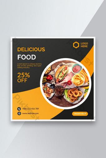 diseño de plantilla de publicación de redes sociales de comida deliciosa Modelo EPS