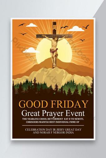 poster acara doa hari Jumat yang baik Templat PSD