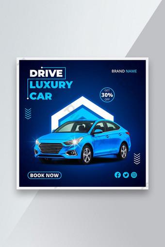 قيادة السيارة قالب ملصق وسائل الإعلام الاجتماعية قالب PSD