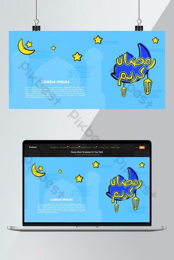 模板橫幅廣告問候齋月與剪影清真寺 背景 模板 EPS