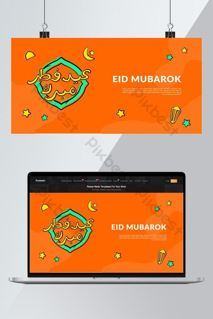 mẫu quảng cáo nền lời chào eid al fitr trong bản vẽ màu cam và xanh lá cây