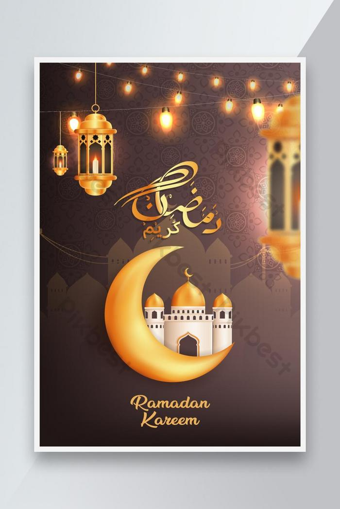 arabic calligraphy ramadan kareem greetings vector banner design