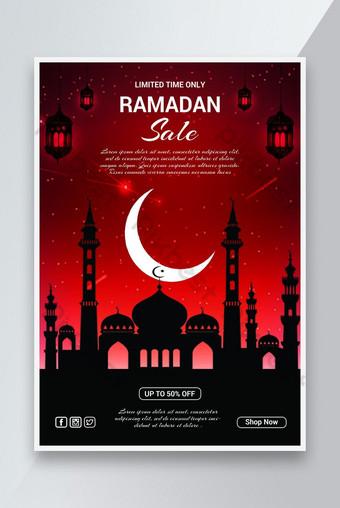 conception de modèles de flyer vente ramadan Modèle PSD