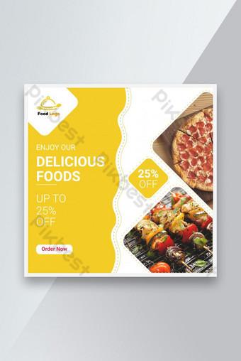 黃色的眼睛上口食品橫幅社交媒體 模板 EPS