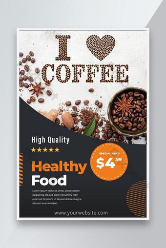 أنا أحب تصميم ملصق القهوة الإبداعية لتصميم قالب إعلان الطعام والشراب قالب EPS