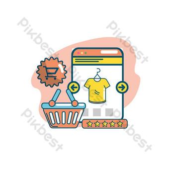 vektor toko belanja online png pemasaran digital dan desain grafis e-niaga Elemen Grafis Templat EPS