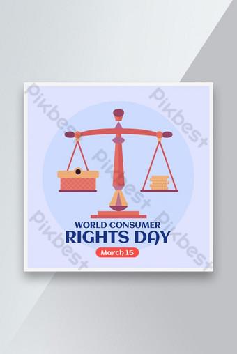 اليوم العالمي لحقوق المستهلك صور وسائل التواصل الاجتماعي قالب PSD