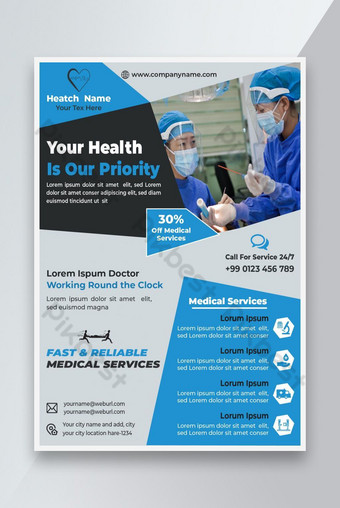 Text Editable Health or Medical Service Flyer Vector Template, Can USE Your Photo Template EPS