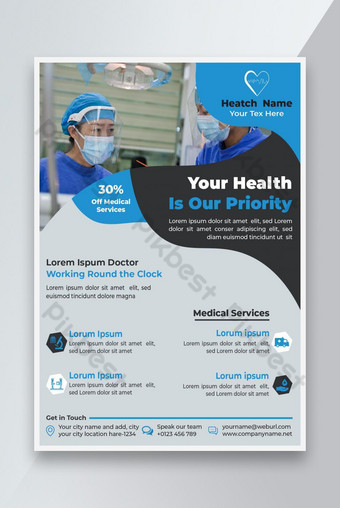 Text Editable Health or Medical Service Flyer Template EPS