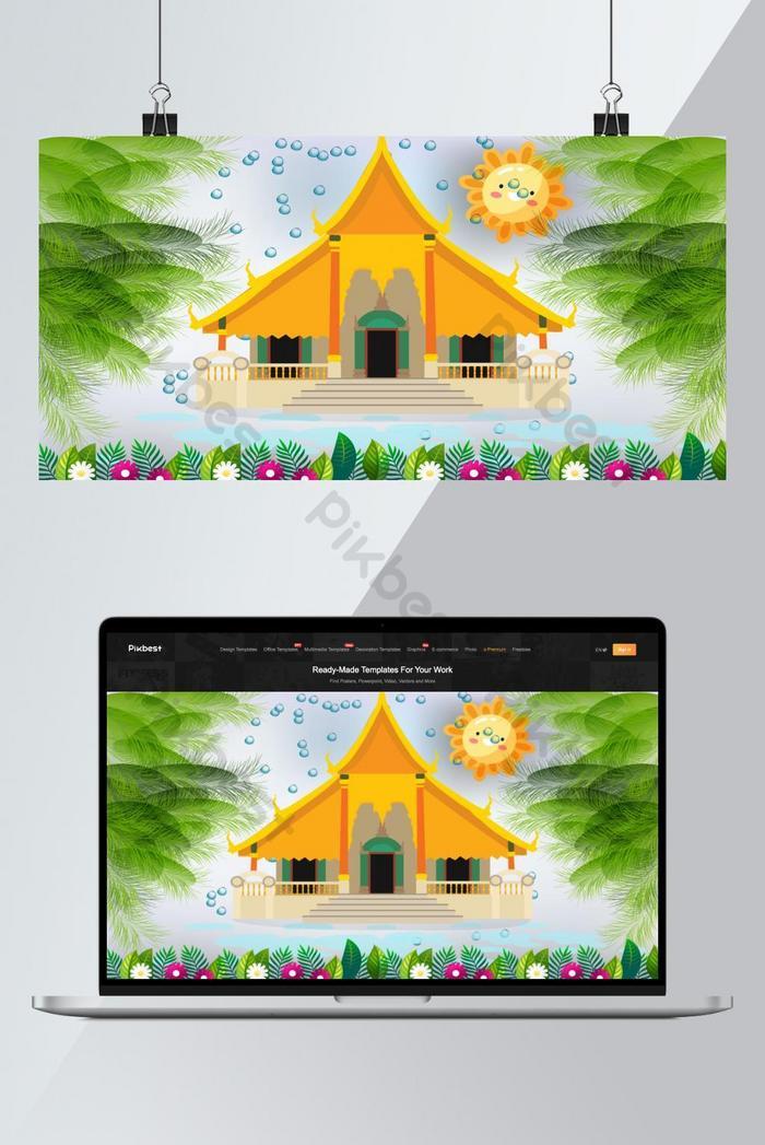 การออกแบบพื้นหลังเทศกาลสงกรานต์ไทย