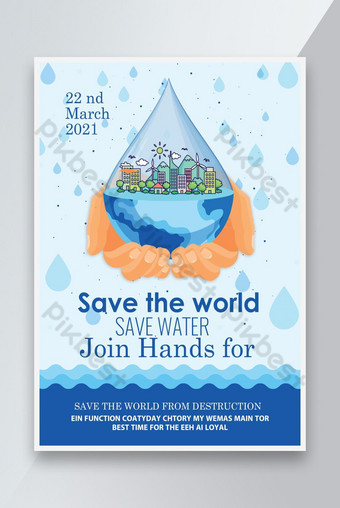 22 March World Water Day Poster Design  Template PSD
