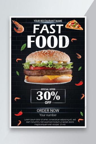 Diseño de folleto de diseño de volante de menú de comida abstracta Modelo AI